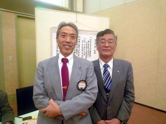 還暦 L中村康博(左)、L芦塚義光(右)