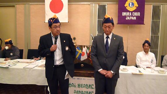 スポンサーL相田と新入会員のL坂本
