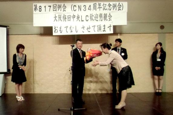 第817回例会(CN34周年)・大阪梅田中央LC歓迎例会