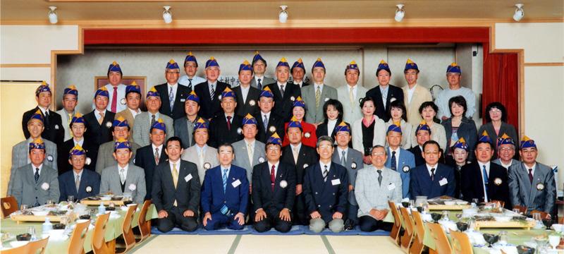 大村中央LC CN26周年懇親会 会員出席100% 家族同伴例会 平成18年5月16日