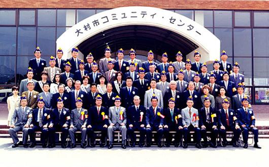 大村中央ライオンズクラブ15周年記念式典