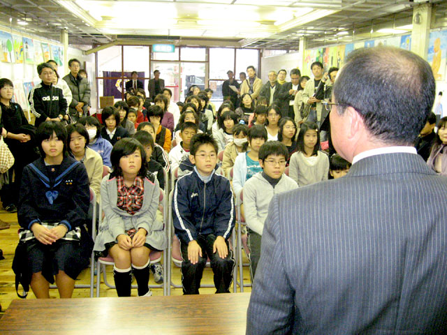 小中学校読書感想文・感想画コンクールの表彰式