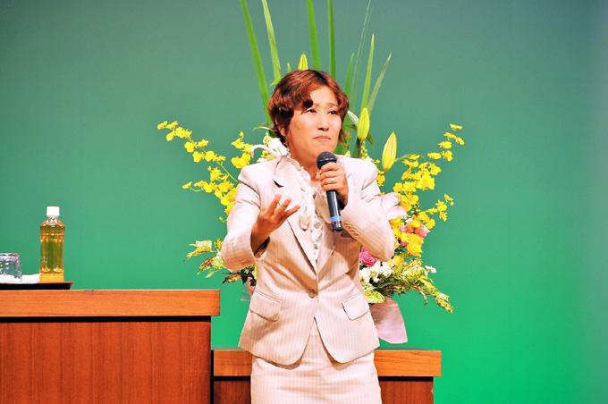 松野明美 記念講演