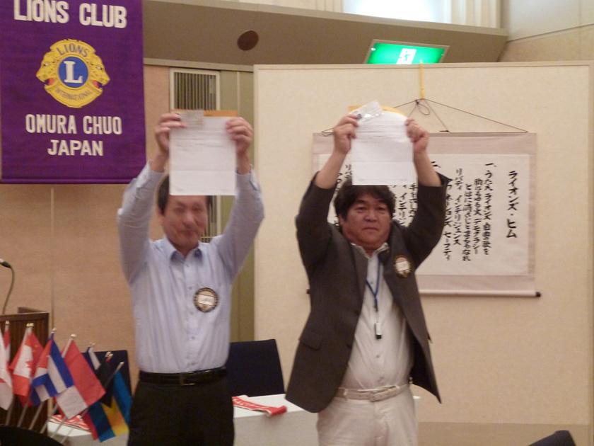 100周年記念会員増強賞アワードL上谷、L瀬尾