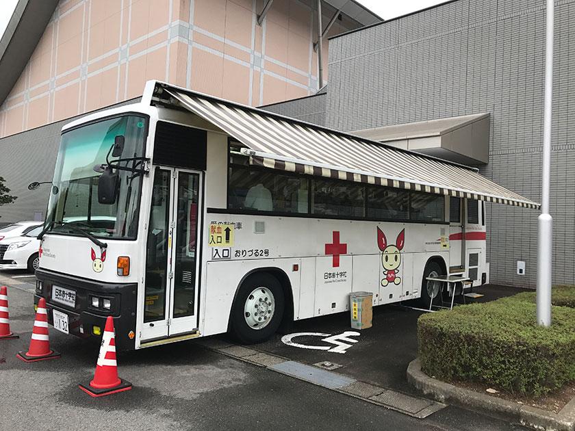 愛の献血運動