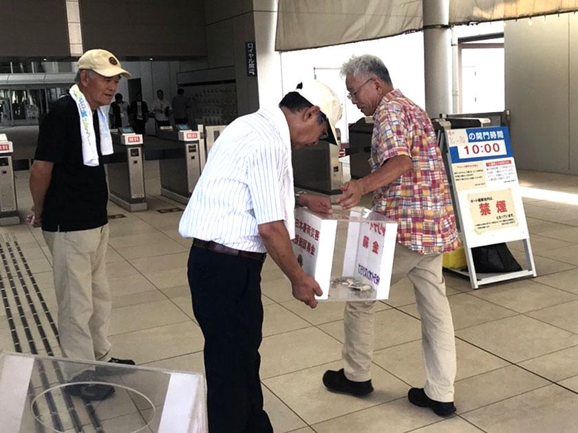 西日本豪雨災害支援街頭募金活動