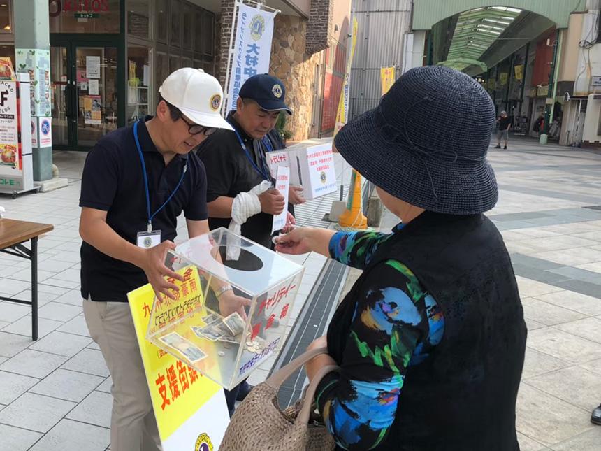 九州北部豪雨災害募金活動