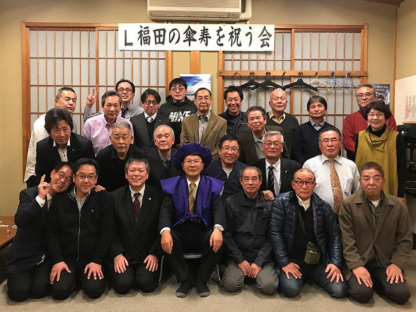第953回傘寿例会及びお祝い会