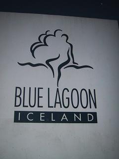 ブルー・ラグーン