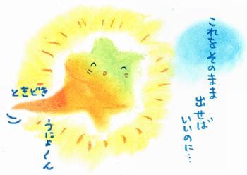 イラスト2−1