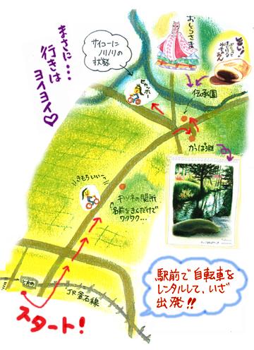 遠野イラストマップ4−3−2