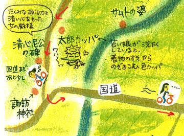遠野イラストマップ4−3−4