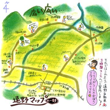 遠野イラストマップ4−3−1