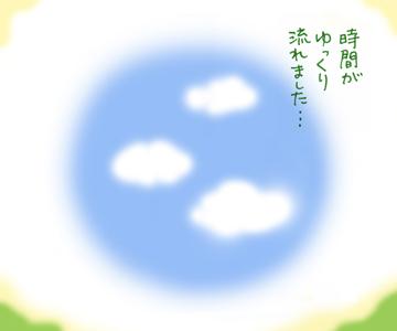 活字断ち2−8