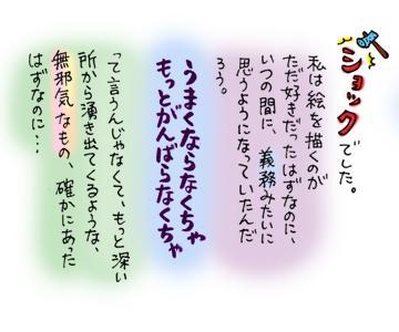活字3−3