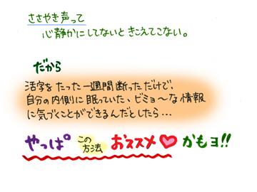 活字3−9