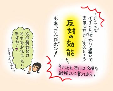活字3−10