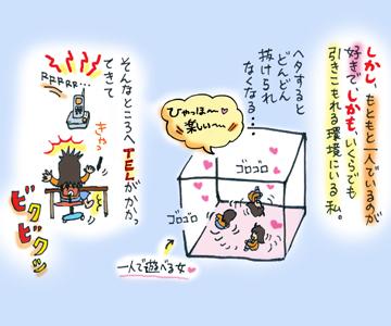 活字4−2