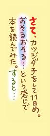 活字4−4−3