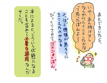 活字4−4