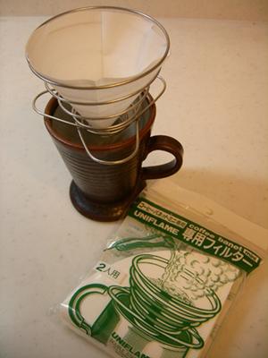 コーヒーバネット