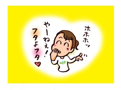 母のじょーしき3
