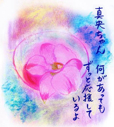花web.jpg