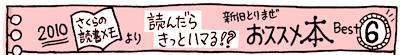 本タイトル.jpg