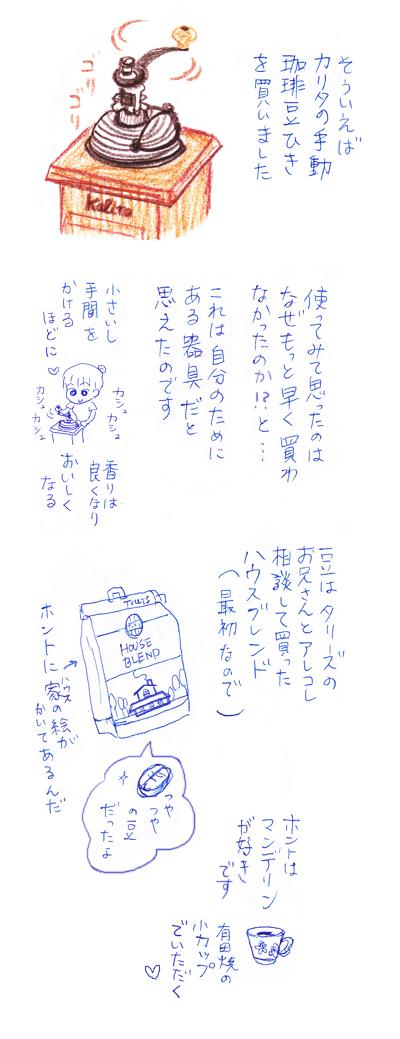 土曜日3web.jpg
