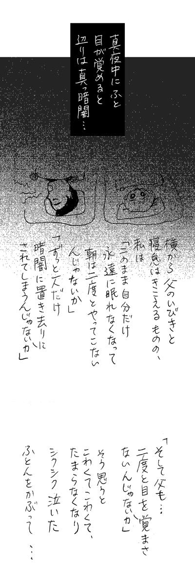 ノート1web.jpg