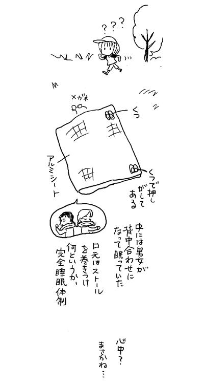 1web.jpg