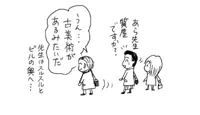 ぶらぶら3.jpg