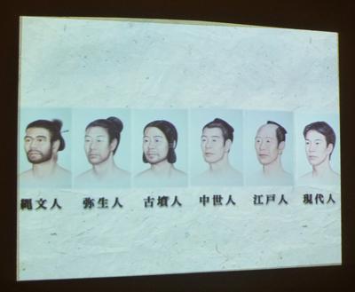 江戸人展2.jpg