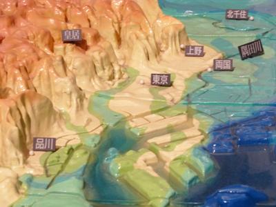東京岩盤2.jpg