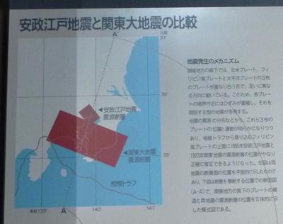 東京地形図.jpg