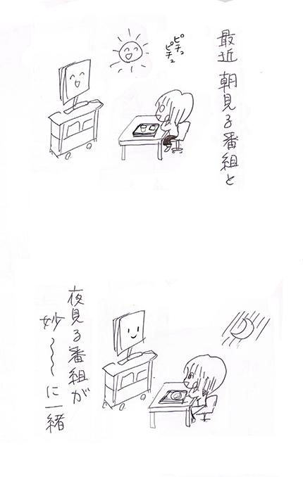 BS一緒web.jpg