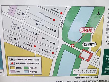 四谷門説明.jpg