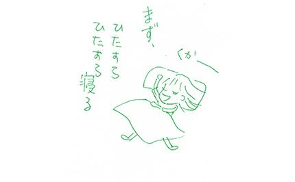 夏休み3.jpg