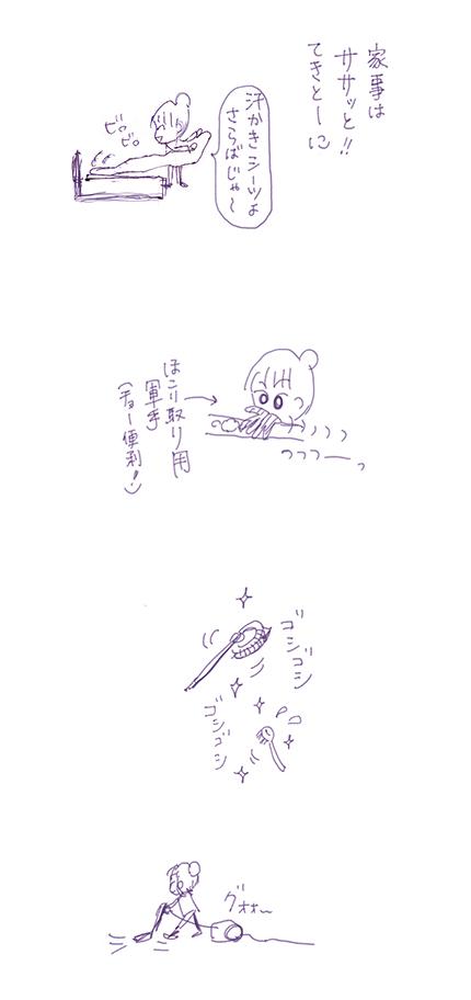 夏休み3−2.jpg