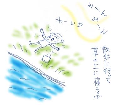 夏休み6.jpg