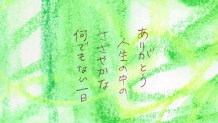 夏休み12.jpg