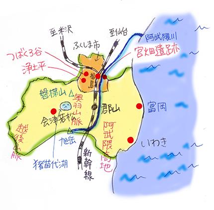 福島まっぷ1.jpg