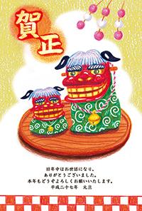 あっという間に和の年賀状3.jpg
