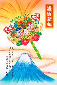 あっという間に和の年賀状4.jpg