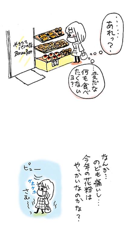 イラスト_3-1web.jpg