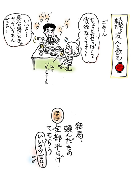 イラスト_3-2web.jpg