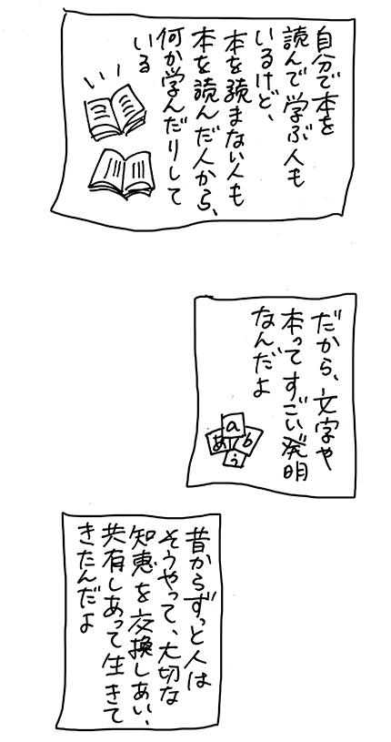 イラスト4web.jpg