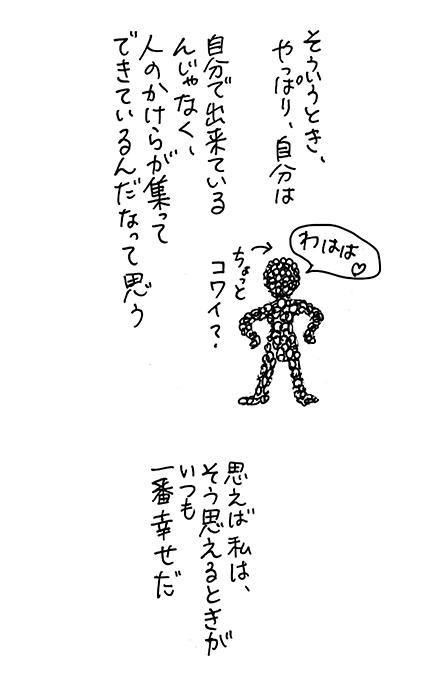 イラスト5web.jpg