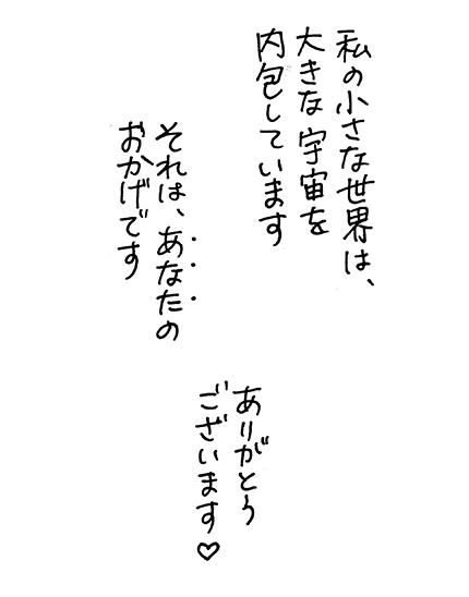 イラスト6web.jpg