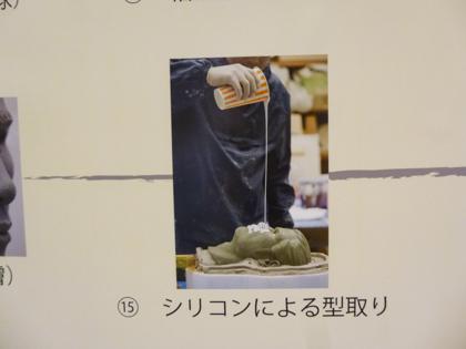 縄文人_26.JPG